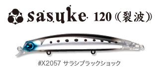 Sarashi_sasuke120reppa