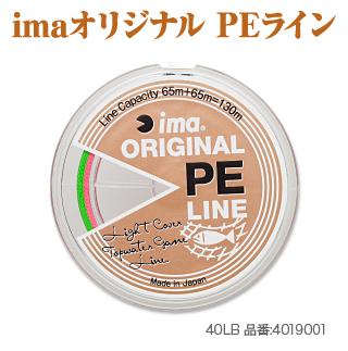Pe_line1