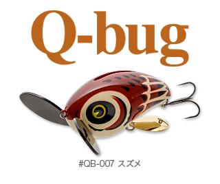 O-bug