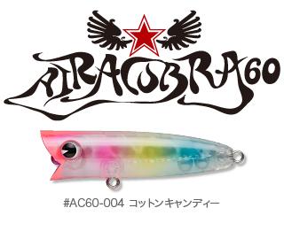 Airacobra60