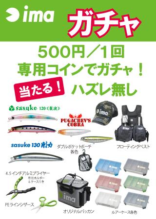 20140218福岡
